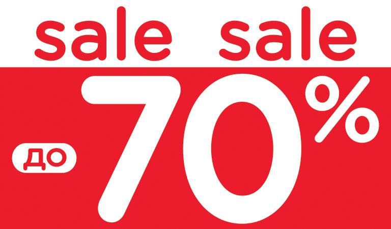 Зимовий SALE до -70% на взуття КРОКС!
