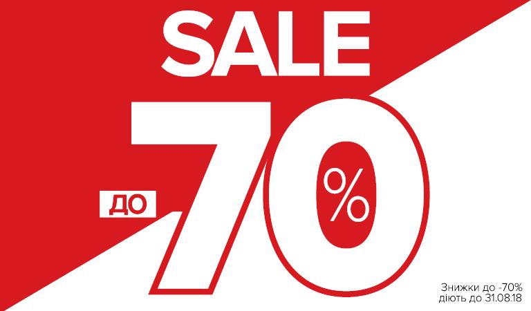 Літній SALE до -70% в магазинах Crocs!