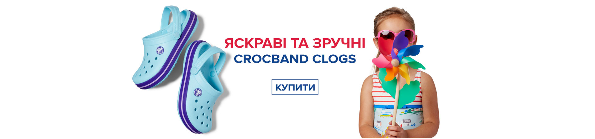 Crocband™